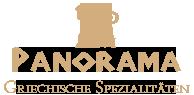 Logo: Restaurant Panorama (Liefer- und Abholservice)